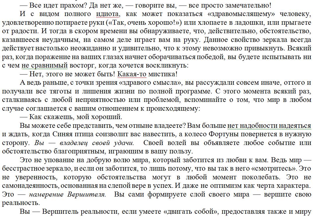 http://s0.uploads.ru/cpr7b.png