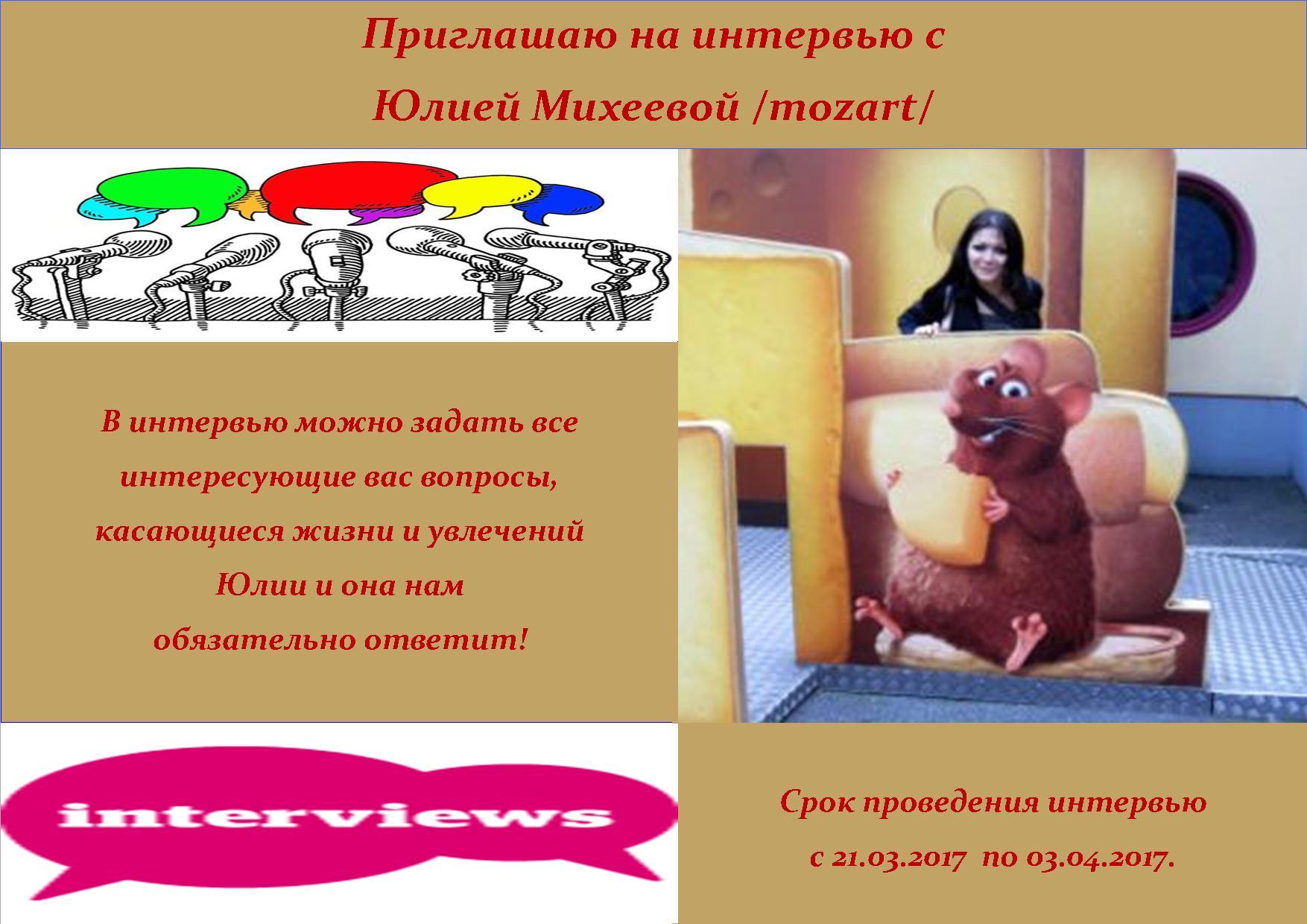 http://s0.uploads.ru/d/Nk4Ez.jpg