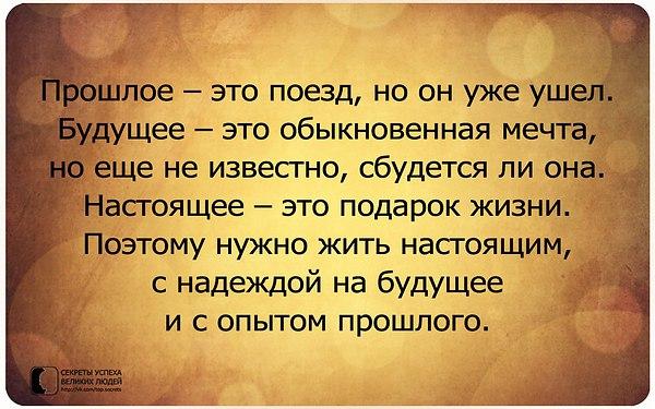 http://s0.uploads.ru/d5wIn.jpg