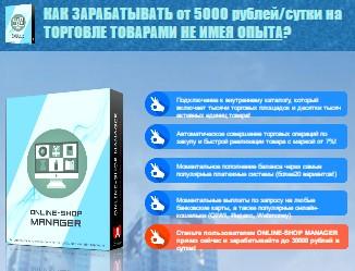 http://s0.uploads.ru/dbCIu.jpg