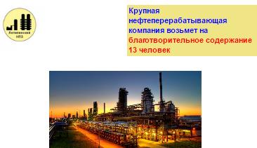 http://s0.uploads.ru/dcDZQ.png