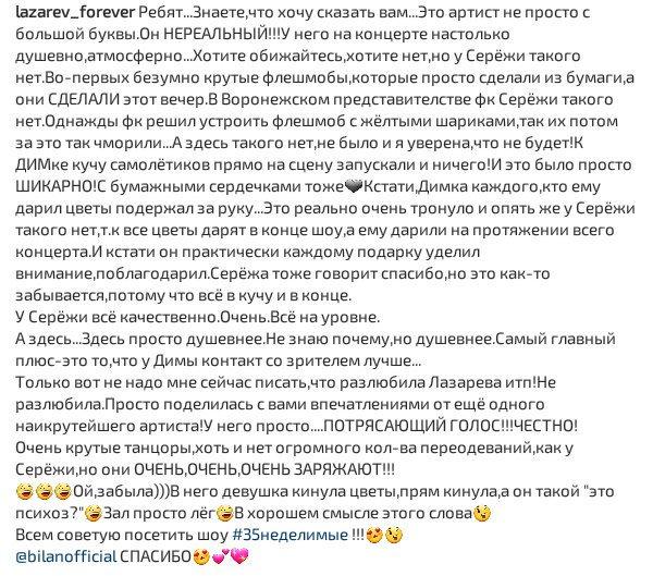 http://s0.uploads.ru/dfXrm.jpg