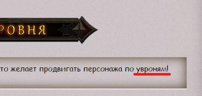 http://s0.uploads.ru/dlJyk.png