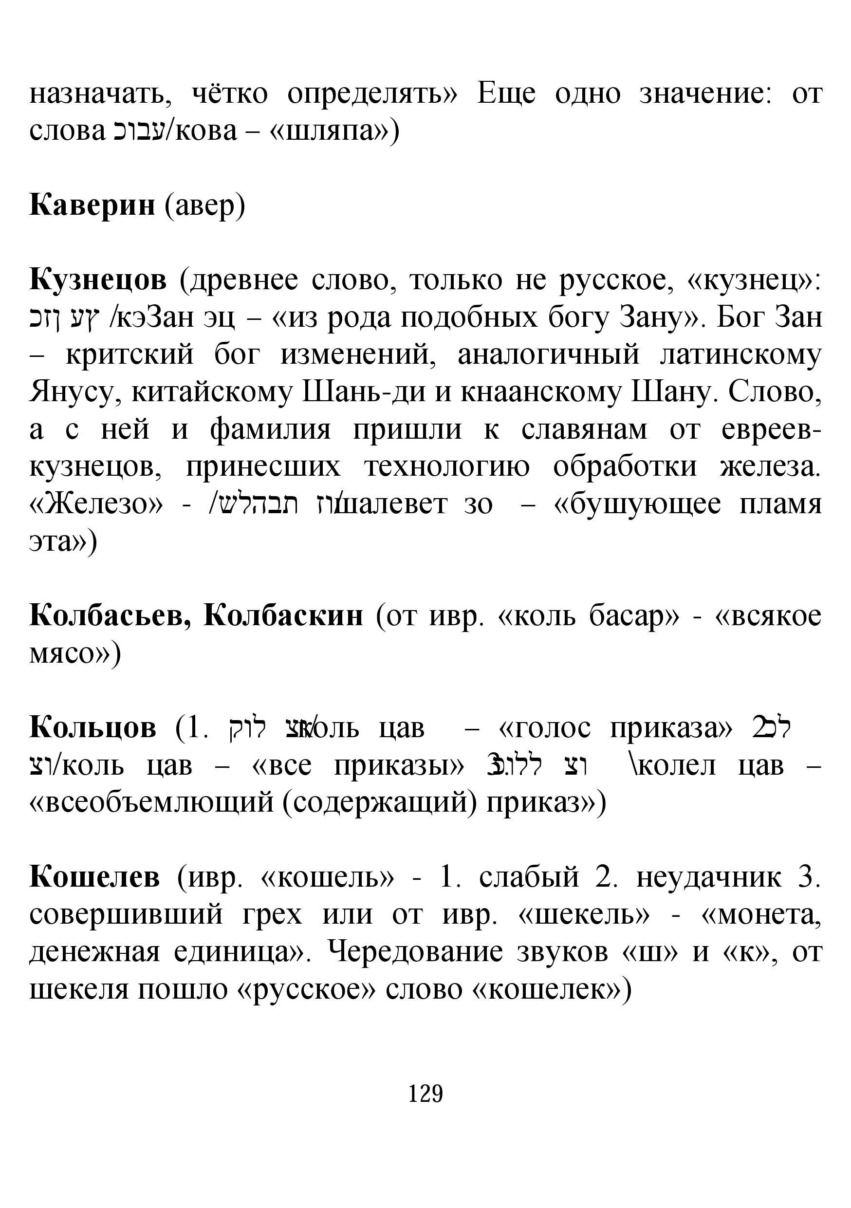 http://s0.uploads.ru/dwCmR.jpg