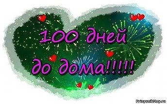 http://s0.uploads.ru/eEh6T.jpg