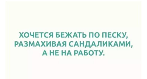http://s0.uploads.ru/eFOSQ.jpg