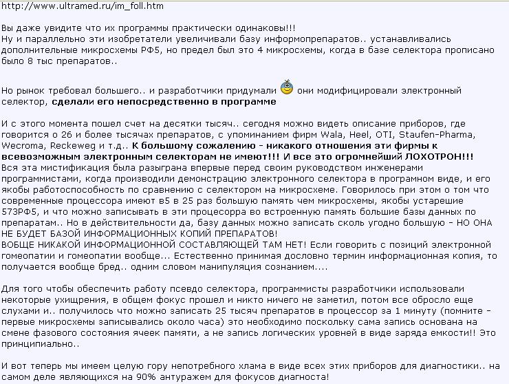 http://s0.uploads.ru/eaPs5.png