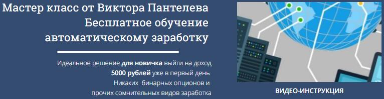 http://s0.uploads.ru/ebvRy.png