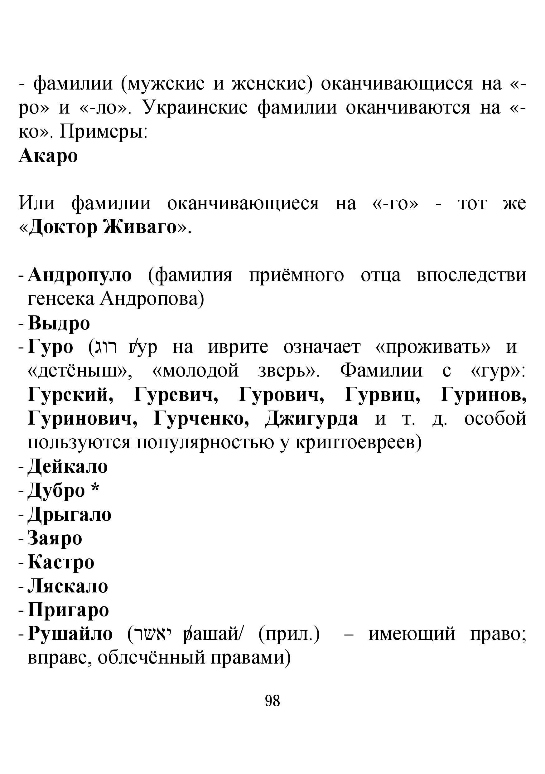 http://s0.uploads.ru/f28Wd.jpg