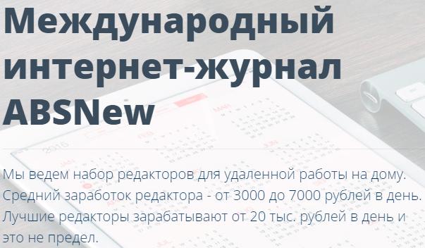 http://s0.uploads.ru/f40AY.png