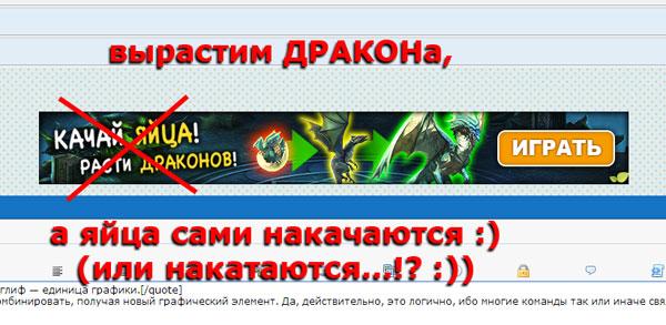 http://s0.uploads.ru/f51WC.jpg