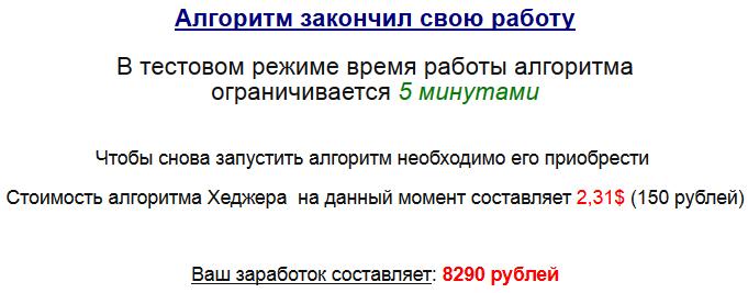 http://s0.uploads.ru/f5FQv.png