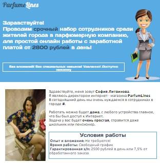 http://s0.uploads.ru/fFA5b.jpg