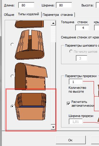http://s0.uploads.ru/fI48y.png