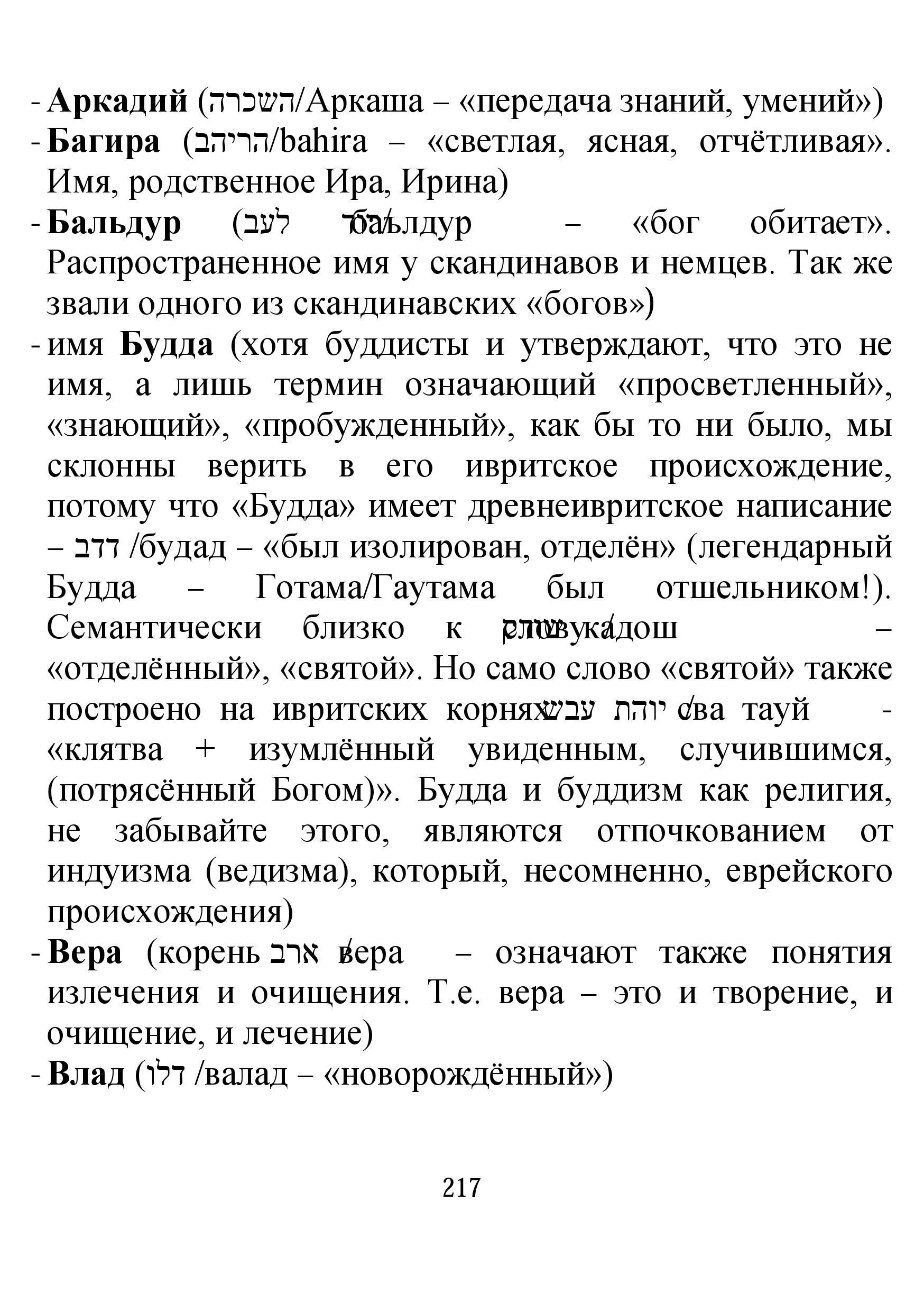 http://s0.uploads.ru/fdUQc.jpg