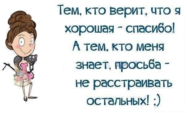http://s0.uploads.ru/fzYAd.jpg