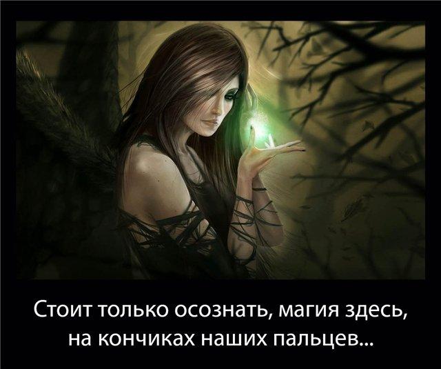 http://s0.uploads.ru/hMcgW.jpg