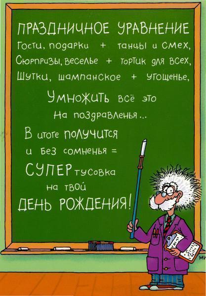 http://s0.uploads.ru/hUlqt.jpg