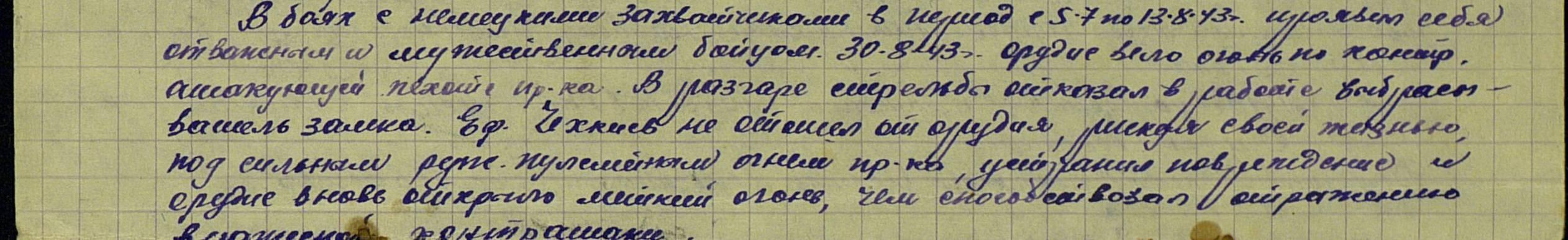 http://s0.uploads.ru/haEsc.jpg
