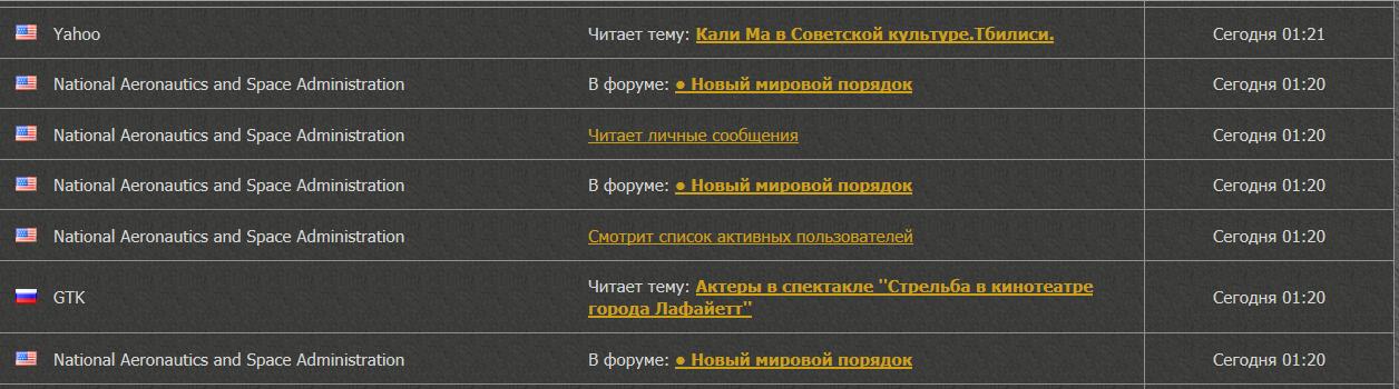 http://s0.uploads.ru/i/NyfaI.png