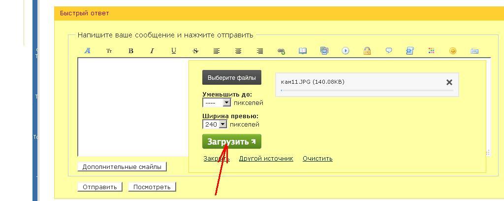 http://uploads.ru/i/QumlD.jpg