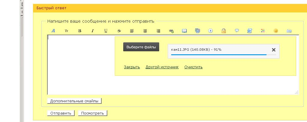 http://uploads.ru/i/qvHER.jpg