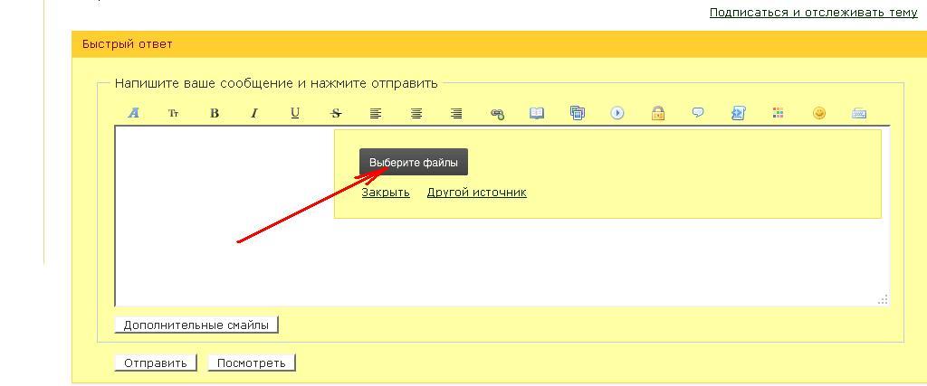 http://uploads.ru/i/voJ6y.jpg