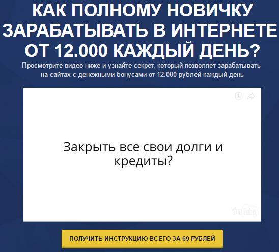 http://s0.uploads.ru/i0opA.png
