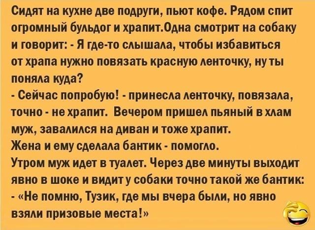 http://s0.uploads.ru/i834H.jpg