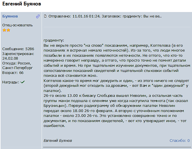 http://s0.uploads.ru/iAOzc.png