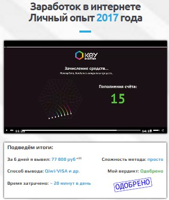 http://s0.uploads.ru/iExCK.jpg