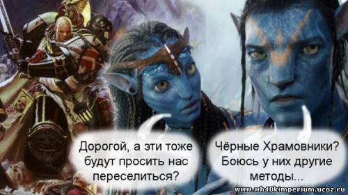 http://s0.uploads.ru/ihVor.jpg