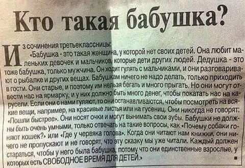 http://s0.uploads.ru/imfyv.jpg