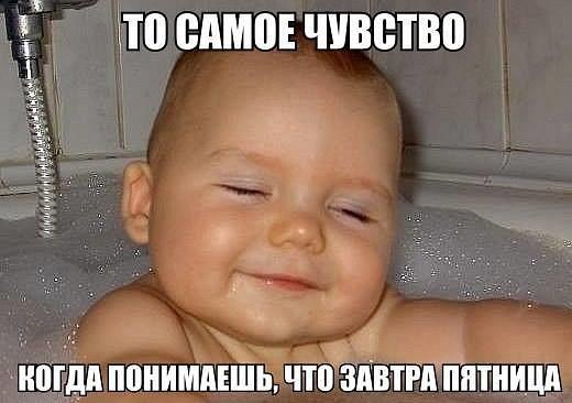 http://s0.uploads.ru/iufe9.jpg