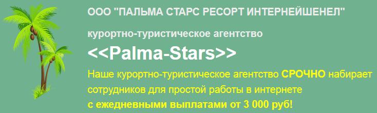 http://s0.uploads.ru/ixbpE.png