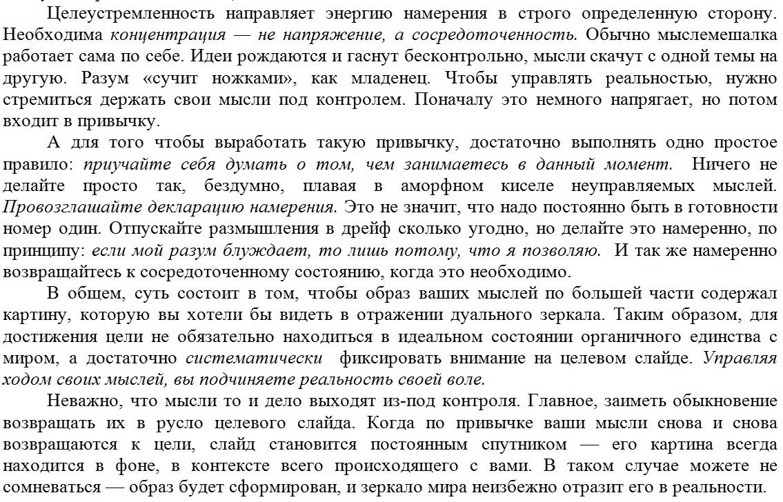 http://s0.uploads.ru/j0YiN.png