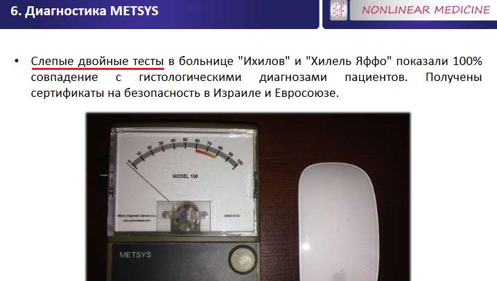 http://s0.uploads.ru/j8xVM.png