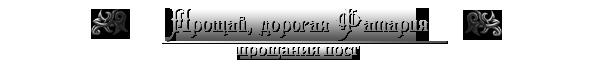 http://s0.uploads.ru/jE95i.png