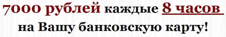 http://s0.uploads.ru/jupF6.png