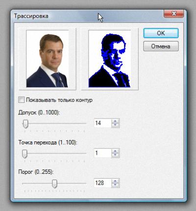 http://s0.uploads.ru/jz3mK.png