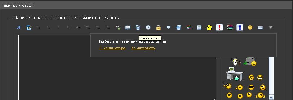 http://s0.uploads.ru/k13fZ.jpg