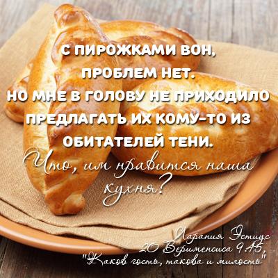 http://s0.uploads.ru/kEHci.jpg