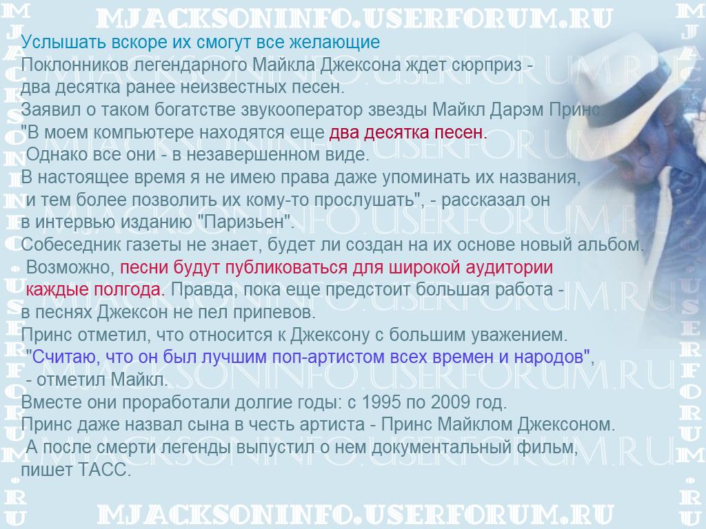 http://s0.uploads.ru/kMt8r.jpg