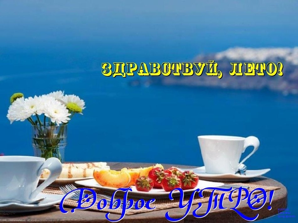 http://s0.uploads.ru/khMiU.jpg