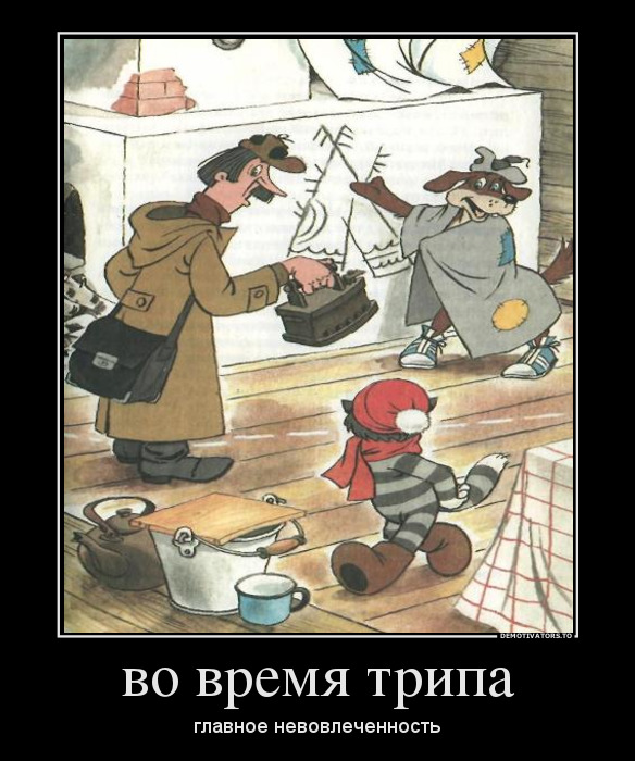 http://s0.uploads.ru/knKcj.jpg