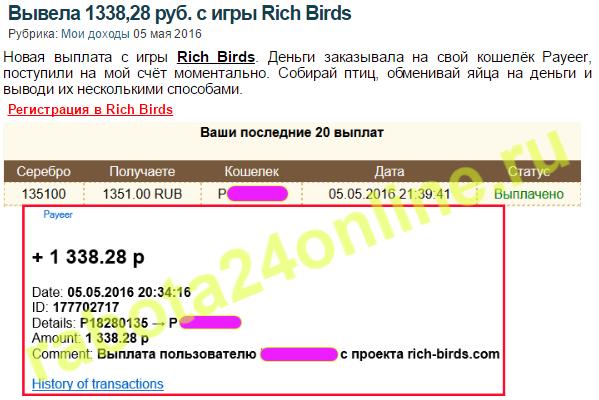 http://s0.uploads.ru/lJduj.png