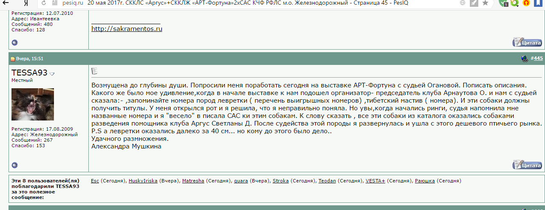 http://s0.uploads.ru/lS9jQ.png