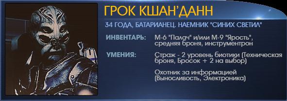 http://s0.uploads.ru/leSm2.png