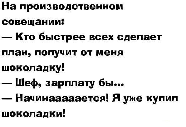 http://s0.uploads.ru/m7fy3.jpg