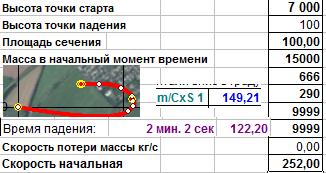 http://s0.uploads.ru/m8GLK.png